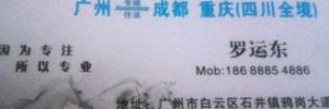 中湘运物流有限公司