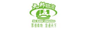 广州九邦物流合肥专线