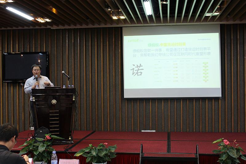 姜庆分享绿蚂蚁货运时刻表对物流行业的意义