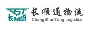 深圳市长顺通物流有限公司