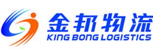 金邦物流有限公司一部成都、重庆专线