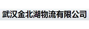 武汉金北湖物流