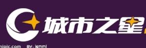 城市之星运输有限公司汉阳分部