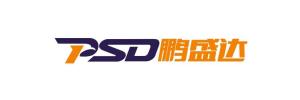 深圳市鹏盛达运输有限公司