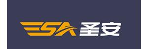 深圳市圣安物流有限公司