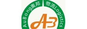 湖南省奥邦物流有限公司