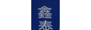 武汉鑫泰物流