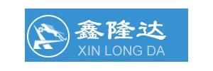 深圳市鑫隆达供应链管理有限公司