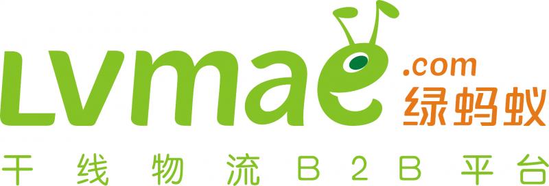 绿蚂蚁整合物流货运信息网