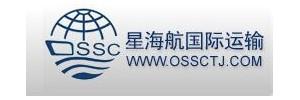 天津星海航国际运输有限公司
