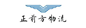 上海正前方物流公司