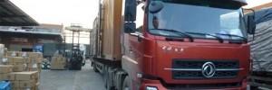 北京恒昌亿达货运物流公司