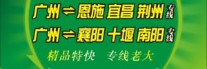 广州市成通物流有限公司