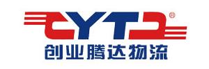 北京创业腾达物流有限公司
