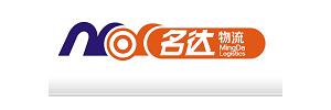 杭州名达货运有限公司