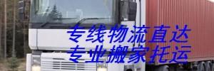 深圳市志强顺物流有限公司