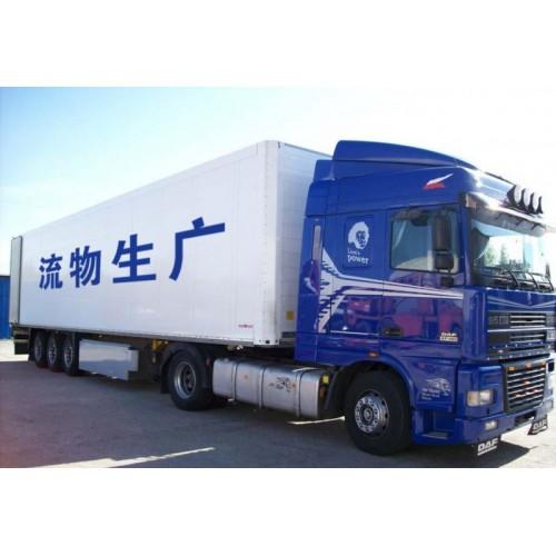 天津物流专线公司货运专线