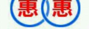 东莞市双惠物流有限公司