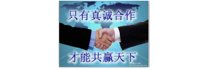 内蒙古荣兴伟业物流(包头)有限公司