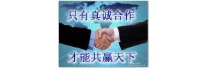 内蒙古荣兴伟业物流(呼和浩特)有限公司