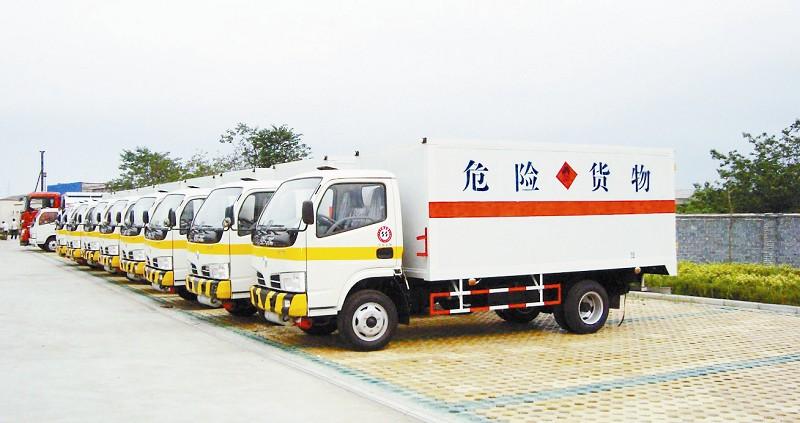 公路危险货物运输的条件