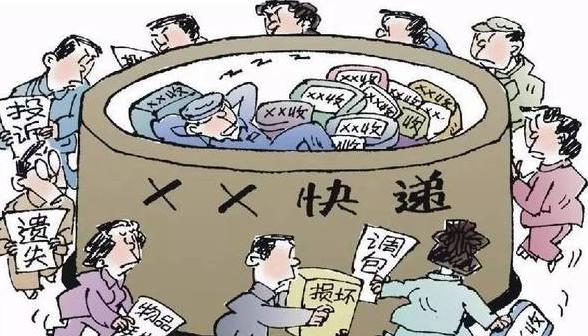 困扰物流行业的五大管理问题