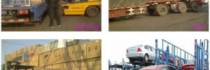 北京佳运通达物流有限公司