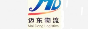 东莞迈东物流有限公司