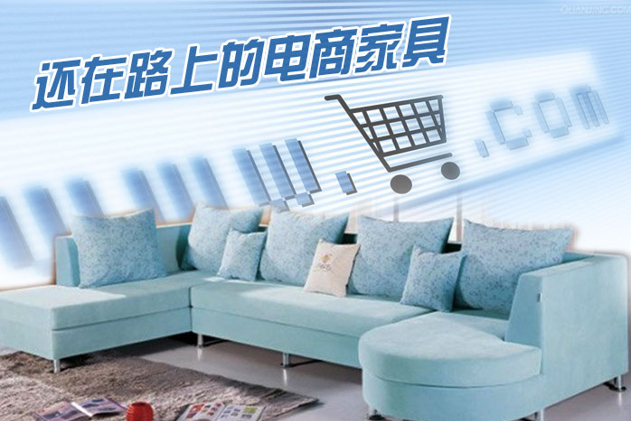 """雅堂电商在本届家具展将自建物流体系-""""雅堂到家""""的招商放在了"""