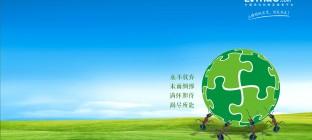 绿蚂蚁物流平台会员线路下架公告