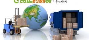 B2B平台物流服务解决方案