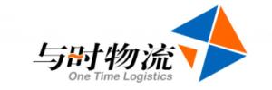 北京与时货运代理服务有限公司