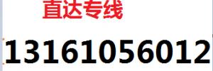 北京金豪物流有限公司