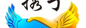 广州携手物流有限公司