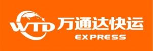 惠州市万通达货运代理有限公司