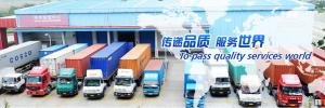 广州万里通物流有限公司