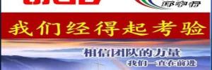 北京环宇行货物运输有限公司