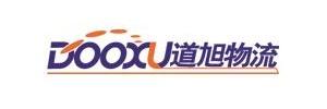 上海道旭物流有限公司