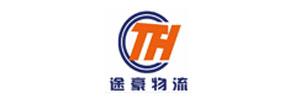广州市白云区长盛货运市场途豪货运部