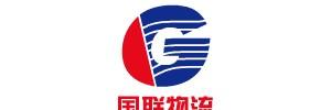 漳州市国联物流有限公司