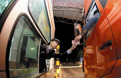 《超限运输车辆行驶公路管理规定》解读