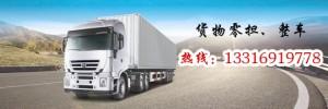 深圳市华运通物流有限公司