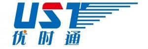 深圳市优时通物流有限公司