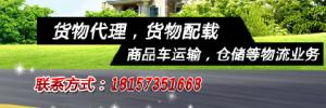 嘉兴骏捷物流有限公司
