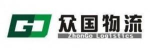 上海众国物流有限公司
