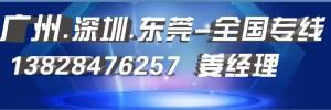 广州恒丰物流有限公司