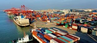 广东塑料交易所货物汽海铁多式联运运输招标文件
