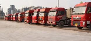 陕西固德石油工程有限公司下灰车运输业务外包项目