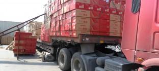 现代筑美2017年度国内整车、零担运输项目招标公告信息