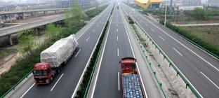陕西固德石油工程有限公司下灰车运输业务外包项目(二次)招标公告